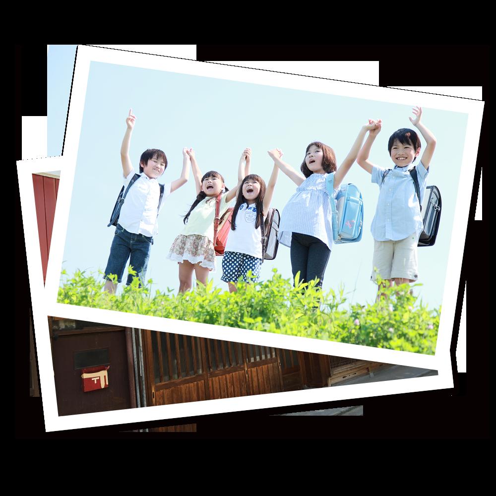 五條しんまち塾の教育方針